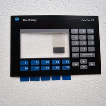 Allen-Bradley Panelview 550 2711-B5A3 2711-B5A5 Membrane keypad for HMI Panel repair~do it yourself,New & Have in stock