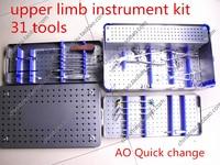 medical orthopedic instrument set upper limb instrument kit 31 tool 3.5 4.0 bone plate screw install Extractor Big animal VET AO
