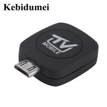 Kebidumei Micro USB DVB-T Mobile TV Tuner Receiver TV Stick DVB-T TV Signal Adapter with Antenna for Android Tablet PC HDTV(China)