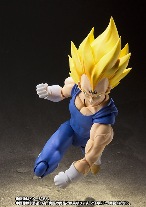 Anime Dragon Ball Z SHF SHFiguarts Super Saiyan Modeling MaJin Vegeta Joint Moveable Action Figure Collection Model Toy 15cm