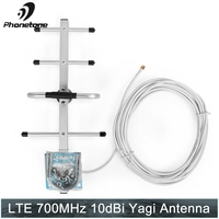 Yagi Antenna 4G LTE 700 mhz Verizon AT&T External Outdoor Antenna 10dB Gain Outside Yagi Antenna For Cell Phone Booster Repeater