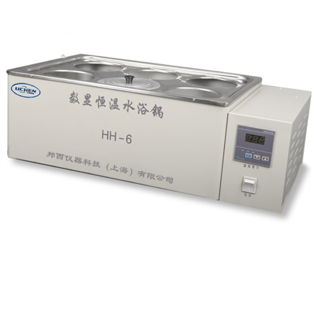 HH-6 Digital Lab Thermostatic Water Bath Double Hole Electric Heating 220V Laboratory Supplies minib 100f digital laboratory mini dry bath incubator fan cooling thermostatic device