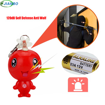 120DB Super Loud Personal Safety Alarm Mini Cute Alarm Key Chain Self Defense Anti-Attack Supplies Emergency Alarm For Women Kid gold color emergency alarm button 86 86mm fire alarm emergency switch alarm access control switch with key