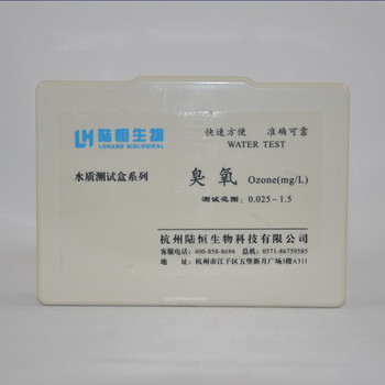 Ozone detection kit water quality detector ozone concentration test kit test paper detector ozone generator test