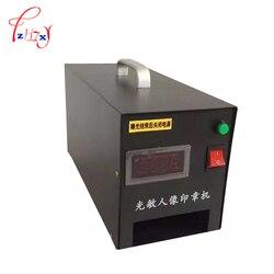 Światłoczuły Flash maszyna do stemplowania Selfinking stemplowanie podejmowania pieczęć obszar 140 * 70mm220v 2 ekspozycji u nas państwo lampy 1 pc