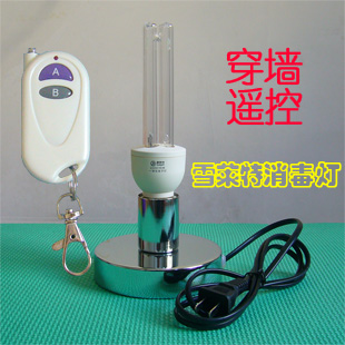 2017 Sale Rushed 220v Ccc Lampara Uv Quartz Lamp Remote Control Household Ultraviolet Germicidal Lamp Medical Sterilization Uv 2017 sale time limited ccc ce white lampara uv ultraviolet ultraviolet lamp 145w germicidal lamp electronic ballast