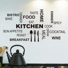 Kitchen Wall Quotes Art food wall stickers diy vinyl adesivo