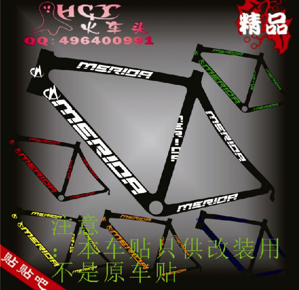 merida road bike stickers decal bicycle frame stickers in bicycle frame decal cycling stickers bicycle accessories