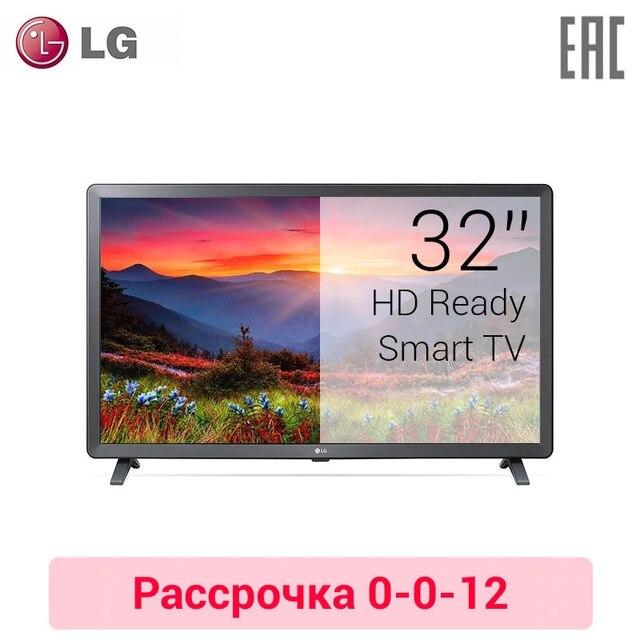 """Телевизор 32"""" LG 32LK615B HD SmartTV"""
