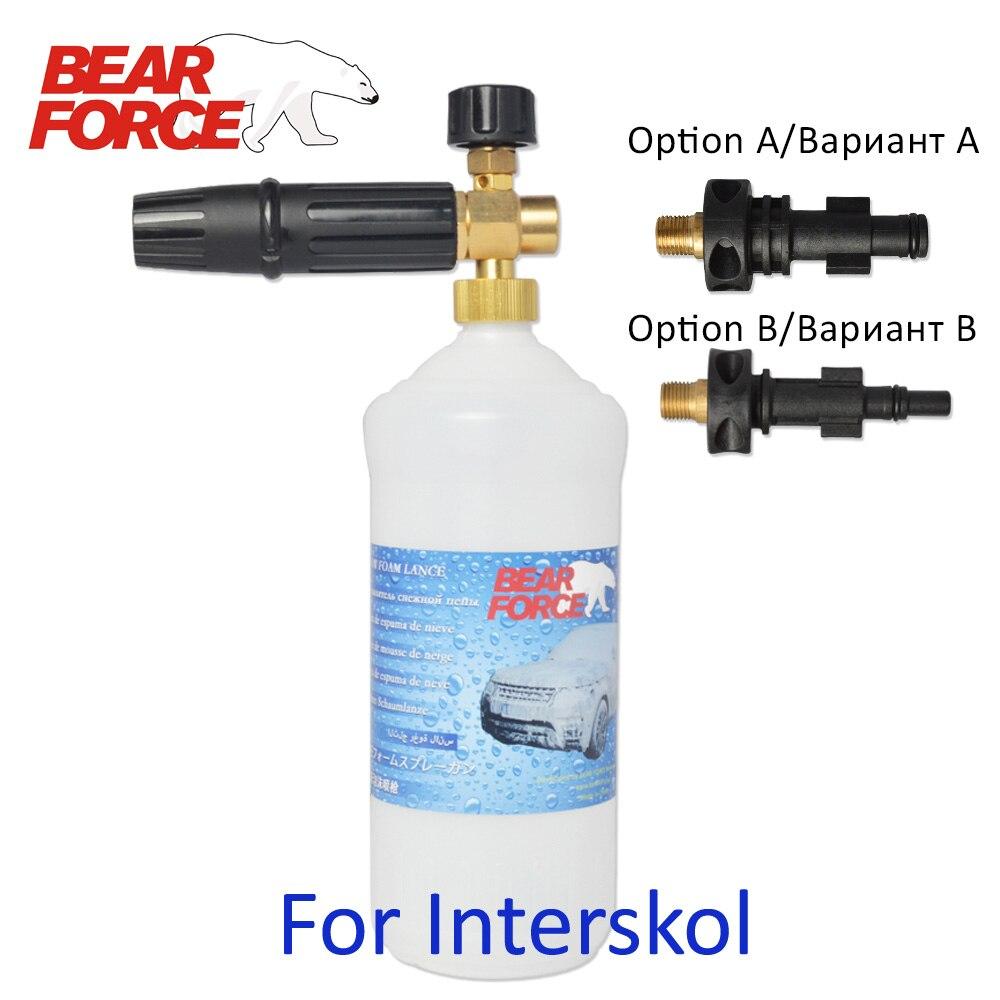 De espuma/generador de alta presión jabón/espumadora/pistola de espuma para Interskol Interscol limpiador de alta presión lavadora del coche