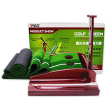 PGM Indoor Wood Golf Putting reen Practice Golf Putter Swing Trainer Mat Fairway 3 Meters Exerciser Set Putter Golf Aids 350