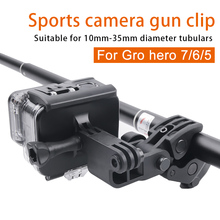 Gun Fishing Rod Bow Archery Rifle Barrel Fixing Clamp Mount Sportsman Clip Set for Gopro Hero 7/6/5/4/3/3+/2/1