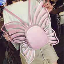 Dudini прекрасный крылья бабочки Рюкзак сезон: весна–лето желе пластиковые Рюкзаки женские корейские сумка мультфильм Повседневная сумка