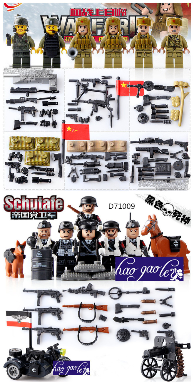 60PCS 71008 71009 World War 2 WW2 German Waffen SS World War 2 Military Army Gun Weapon SWAT Soldier Building Blocks Bricks Toy