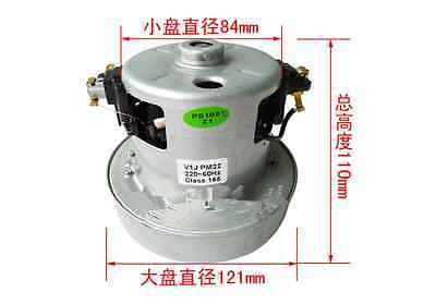 220 V 1200 W aspirateur moteur 121x84x110mm pour Philips FC8202 FC8206 FC8254