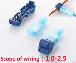 10pcs lot l1 blue t type quick splice crimp terminal wire convenient connector for 1 2.jpg 250x250