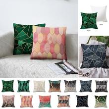 Urijk богемный геометрический чехол для подушки, наволочка для подушки, декоративная Осенняя наволочка для гостиной, дивана, автомобиля, almofada