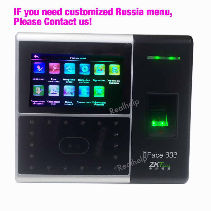 IFACE302-Russia