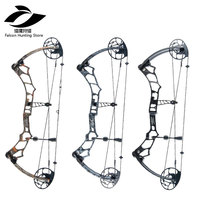 Hunting archery Composite Bow Package TS350, 25 31 Stretch Length, 30 70Lbs Stretch Weight, and Various Compound bow Accessori