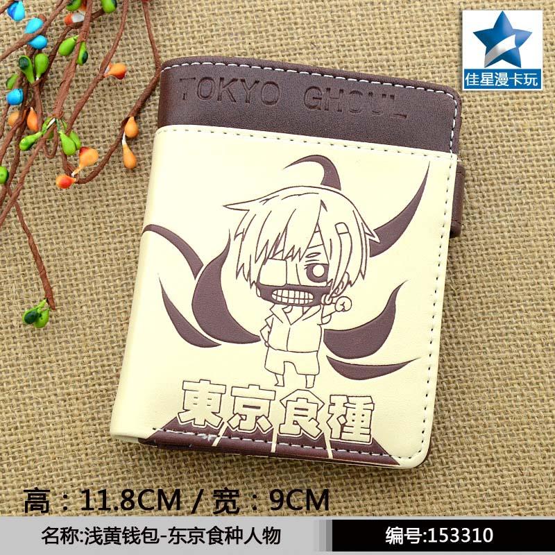 Pale-yellow Anime Tokyo Ghoul Cute Kaneki Ken PU Wallet Purse With Button