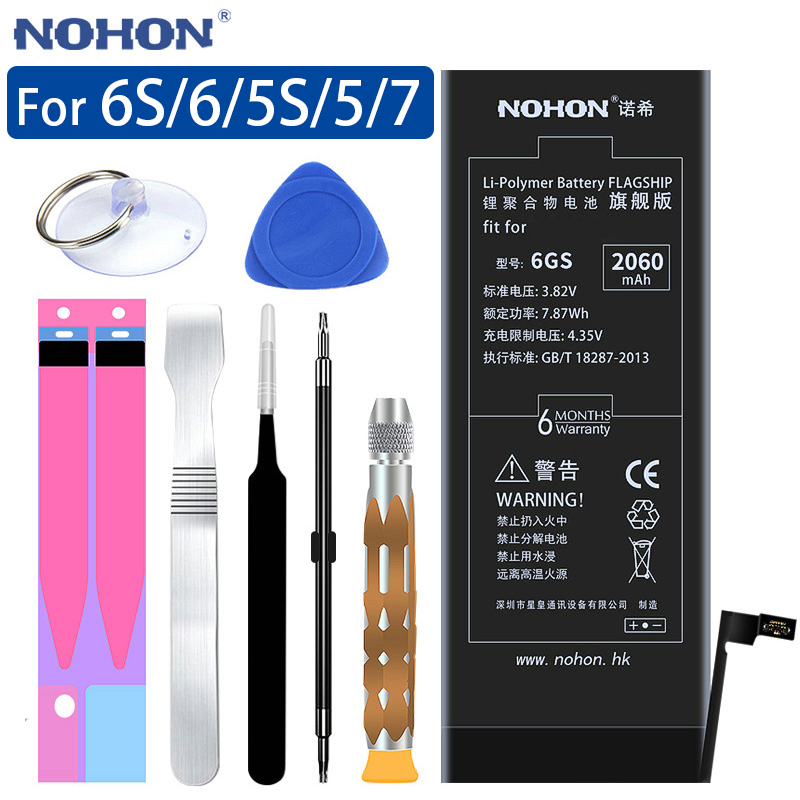 NOHON Lithium Battery For Apple iPhone 6S 6 7 5S 5 Replacement Batteries Internal Phone Bateria 2060mAh 2265mAh + Free Tools