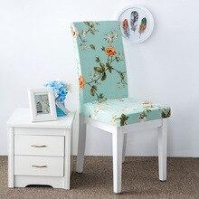 обеденные наборы для стульев для кухонных стульев для свадебных торжеств офисные кресла чехлы для банкетов халаты