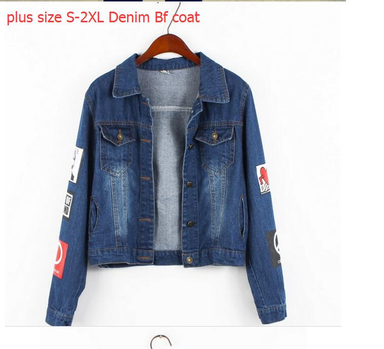 Online Buy Wholesale cute denim jacket from China cute denim ...
