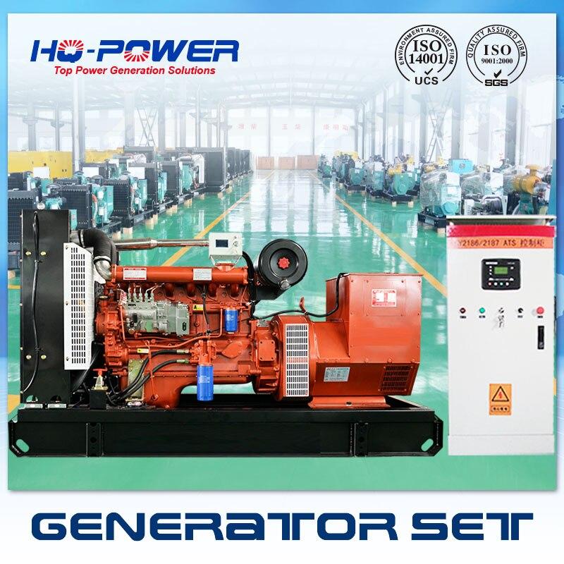 С водяным охлаждением AC однофазный дизельный генератор 100kw 220 В 50 Гц 1500 об./мин.