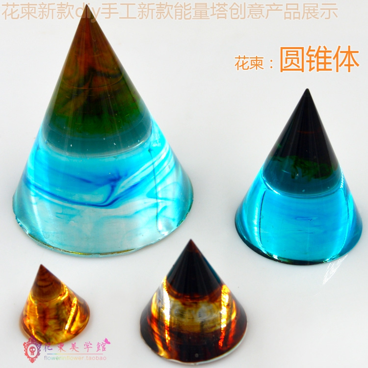 Flower Invitation Cone Mould_Huajian Transparent Manual  Silicone  DIY Mould Jewelry