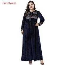 wholesale outlet shopping discount for sale Popular Blue Velvet Robe-Buy Cheap Blue Velvet Robe lots ...