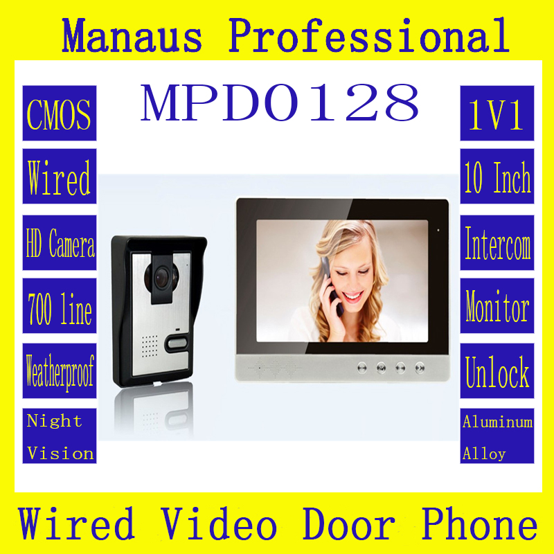 D128b High Quality 1V1 Smarthome 10 Inch Screen Display Video Intercom Phone,Wired Unlock Hands-free One To One Video Door Phone