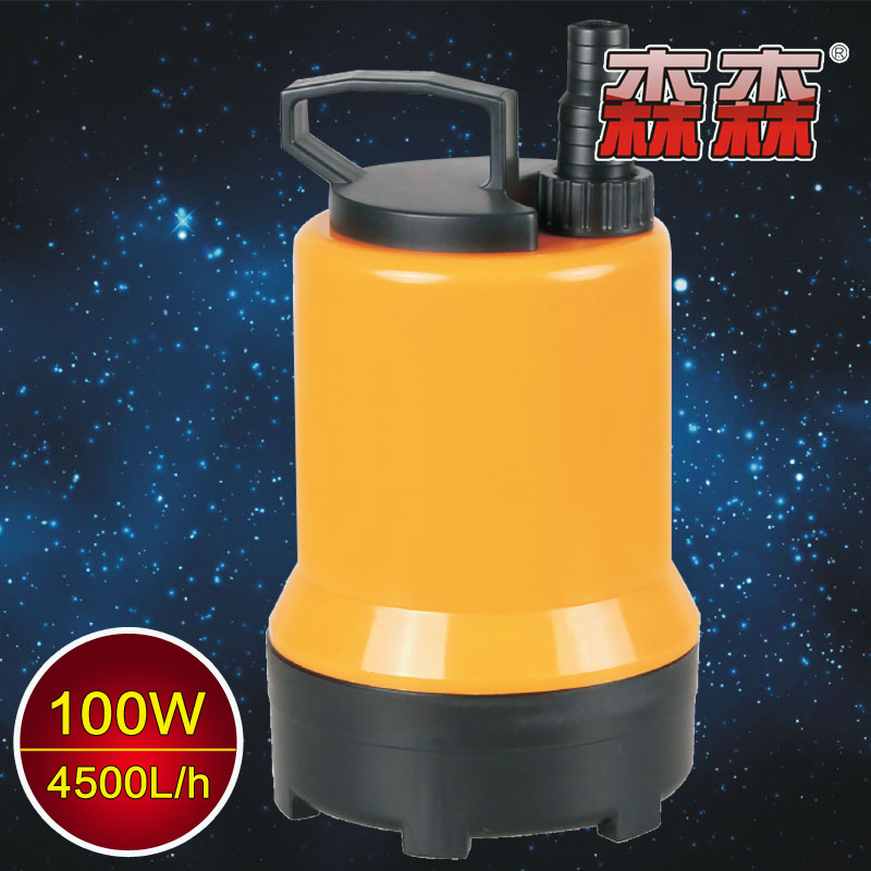 Sunsun Hqs 4200 Pompa Air Akuarium Pompa Submersible 100 W Rockery Air Mancur Pompa Ac 220 240 V 4500l H Kepala 4 Meter Pump Replacement Pump Sizepump Cylinder Aliexpress