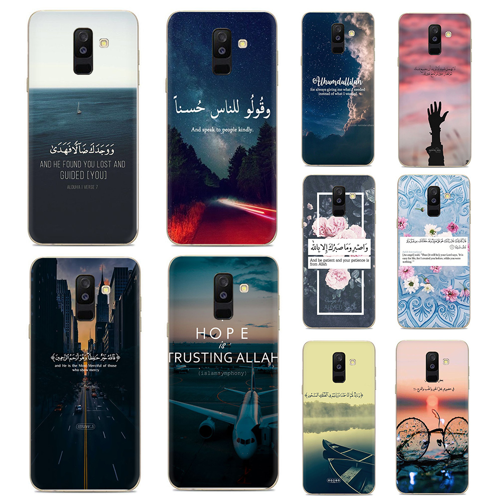 Arabic Quran Islamic Soft Silicone Phone Case For Galaxy A3 A5 2016 2017 A6plus 2018 S6 S7 Edge S8 S9 Plus Note 8 9 Cellphones & Telecommunications