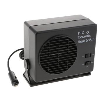 Universal 12V 150W/300W Defroster Demister Heater Cooler Cooling Blower Fan Portable Black