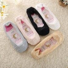Летние модные женские носки с закрытым носком; невидимые кружевные носки-тапочки; силиконовые Нескользящие носки;
