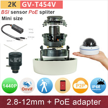 PoE# 2.8-12mm ONVIF H.265 mini dome 2K ip camera with PoE spliter 4mp/1080P HD outdoor IP66 cctv surveillance GANVIS GV-T454V ps