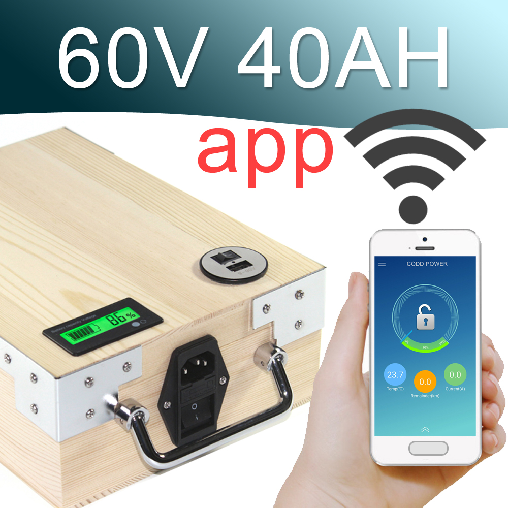 60V 40AH APP Lithium ion Electric bike Battery Phone control USB 2.0 Port Electric bicycle Scooter ebike Power 2000W Wood conhismotor electric bike lithium battery hallomotor ebike metal case h22p 24v 17 6ah seat tube li ion polymer battery pack