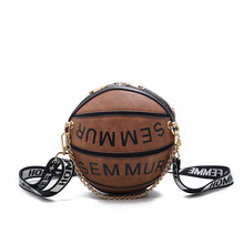 Basketball women's handbag pu leather Print letter shoulder small round bag leisure personality Chain Crossbody Luxury bag C087 letter print detail round chain bag