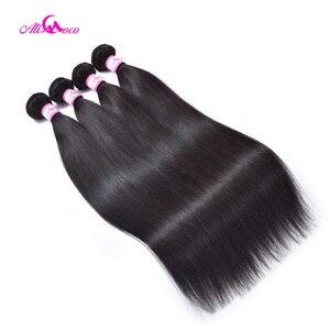 Image 4 - Ali Coco brezilyalı düz saç kapatma ile 5x5 dantel kapatma ile 3 demetleri örgü olmayan Remy İnsan saç demetleri ile kapatma