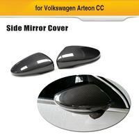 Car Rear View Mirror Cover Cap For VW CC Arteon 2019 2020 Dry Carbon Side Mirror Cap Dry Carbon / Carbon Look