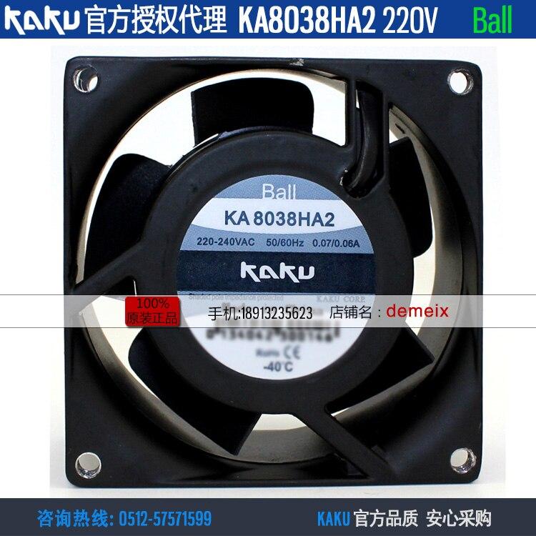 Nouveau KAKU KA8038HA2 220 V 0.07A/0.06A ventilateur de refroidissement Axial à roulement à billes