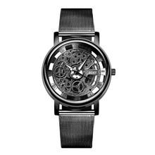 Moda SOXY zegarek srebrny amp Golden Luxury Hollow Steel zegarki mężczyźni kobiety Unisex hombre Quartz zegarek na rękę zegar retro Relogio tanie tanio Quartz Wristwatches Wstrząsy 35mm Stopu Okrągłe No waterproof Papieru Hardlex Fashion Casual Klamra SOXY0082 23cm 19mm