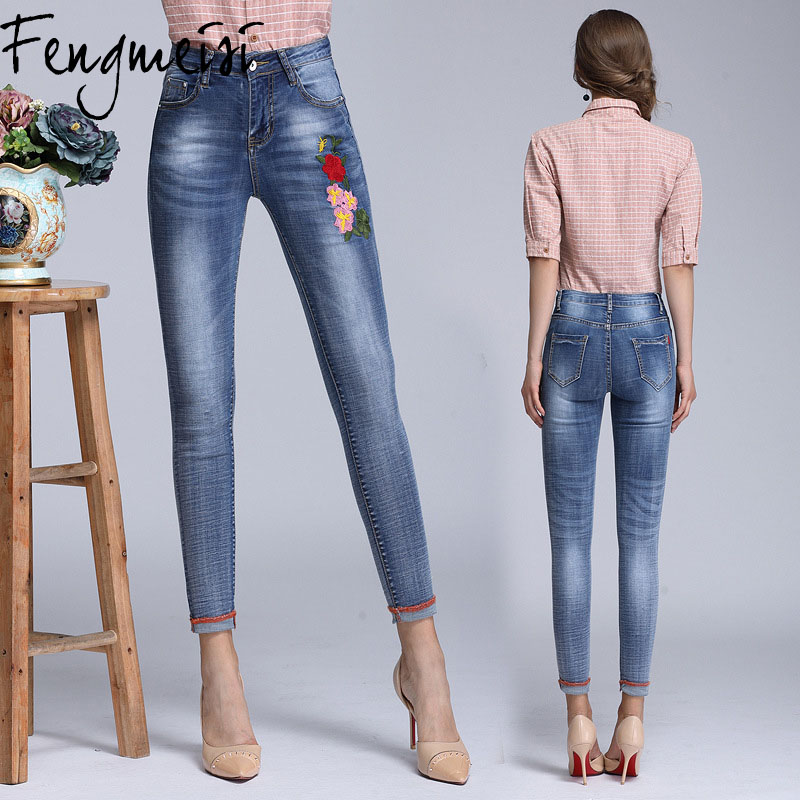 Fengmeisi Women Embroidery Flower Jeans Pants High Wait Denim Bottom Pencil Pant Casual Daily Femme Ankle-Length Trouser P4205 2017 spring new women sweet floral embroidery pastoralism denim jeans pockets ankle length pants ladies casual trouse top118