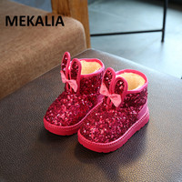 2017 Winter Children Boots Bling Thick Warm Shoes Cotton Padded Suede Boys Girls Snow Boots Girl