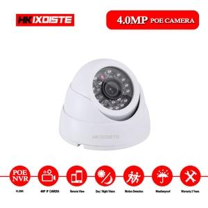5MP 1080P para fora da porta interior Câmera Dome ONVIF Câmera Dome IP Câmeras de Vigilância XMEYE