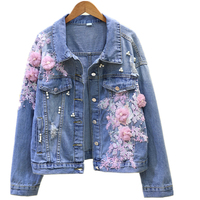 2019 Spring Autumn New Korean Heavy Industry Embroidery Three dimensional Flower Hole Denim Coat Female Loose Jacket Women