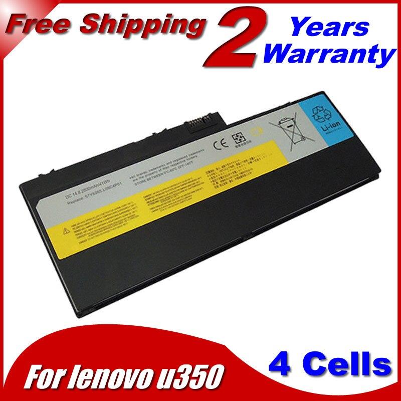 JIGU laptop Battery for Lenovo IdeaPad U350 20028 2963 U350W series 57Y6265 L09C4P01
