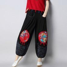 49b0f39c47 Impresión floja Harem pantalones Vintage Nuevo 2018 elástico cintura Casual  mujeres pantalones bordados Color negro
