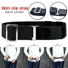 Shirt Holder Adjustable Near Stay Best Tuck It Belt for Women Men Work Interview TY66