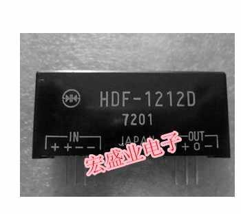 Бесплатная доставка! HDF-1212D HDF1212D оригинальный и новый Бесплатная доставка